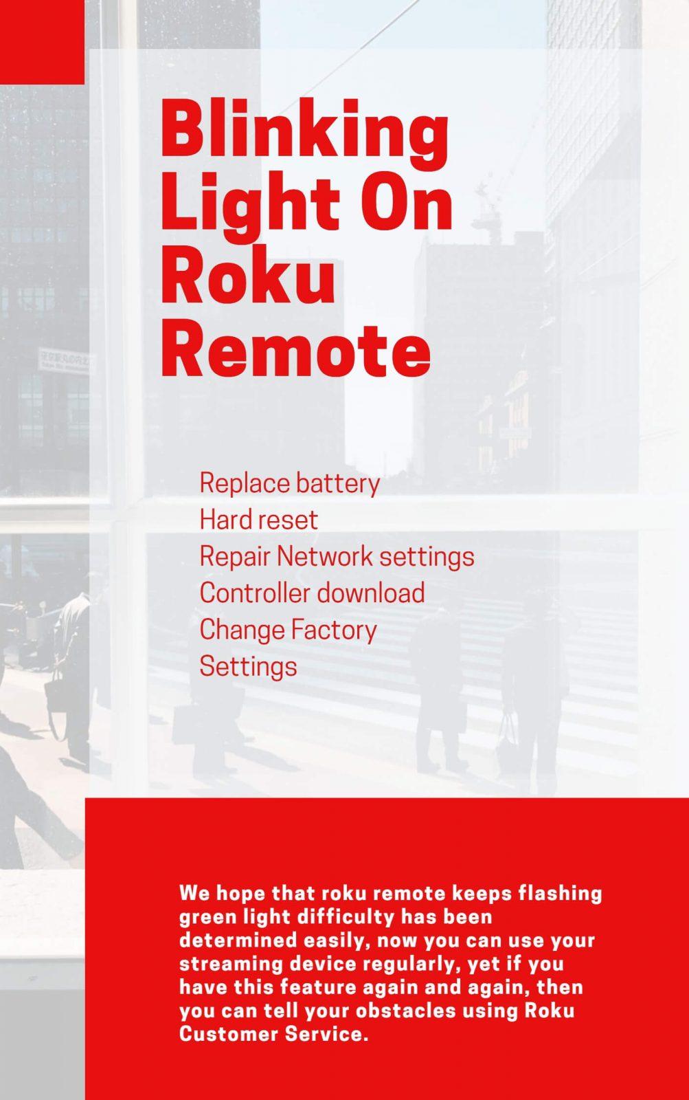 fix roku remote flashing green light